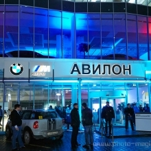 3 года BMW Авилон / 3 years of Avilon BMW