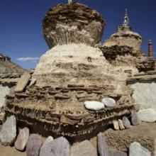 "<span class=""image-name"">Древняя ступа в Лама-Юру / Old Stupa in LamaYuru</span>"