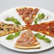 "<span class=""image-name"">Пицца ассорти / Pizza varies </span>"