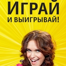 "<span class=""image-name"">Рекламная съёмка для Гослото / GosLoto commercial</span>"